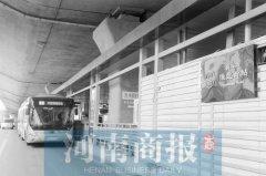 郑州BRT要8岁了 已载客14.49亿人次 要添新成员