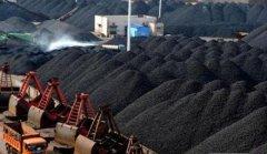 山西十三五煤炭工业发展规划发布 拟打造三大煤炭基地