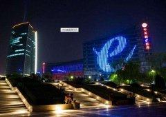 北京正制定多项政策疏存量 支持中关村等创新聚向雄安