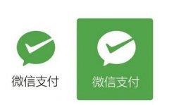 """杭州6月将实现""""无现金""""乘公交:暂不支持微信支付"""
